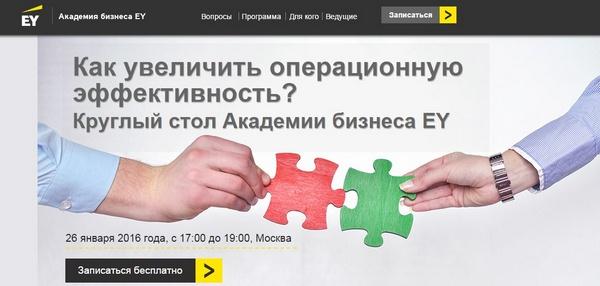 Иллюстрация к статье: Шаблоны по бизнес-нишам: оптимизация процессов