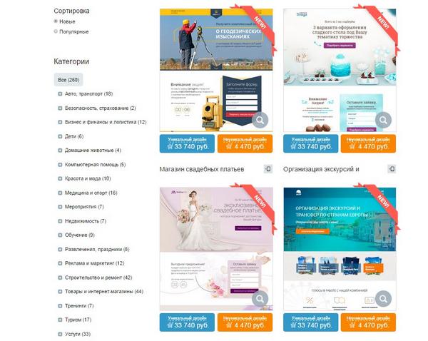 Движок для бизнес сайта createvdf.exe скачать для сервера css