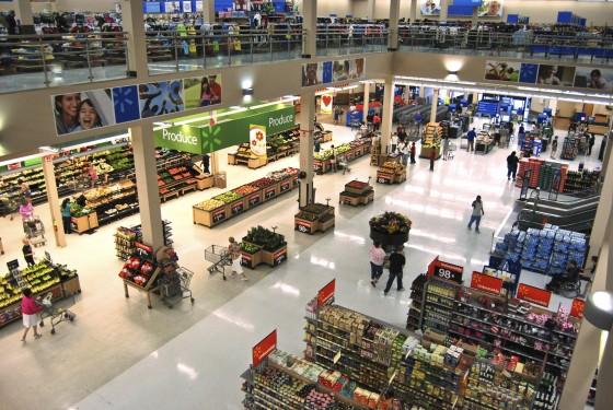 гипермаркет