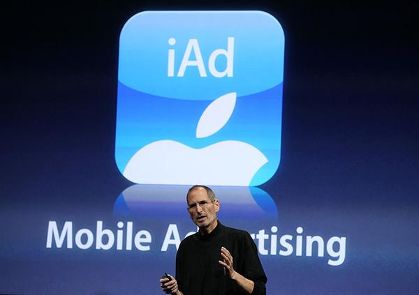 Apple распускает команду по продажам рекламной платформы iAd