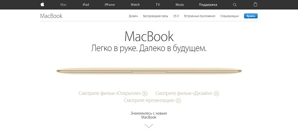8. Apple MacBook