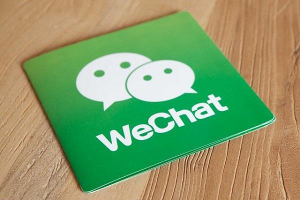 Иллюстрация к статье: 10 интересных фактов о WeChat