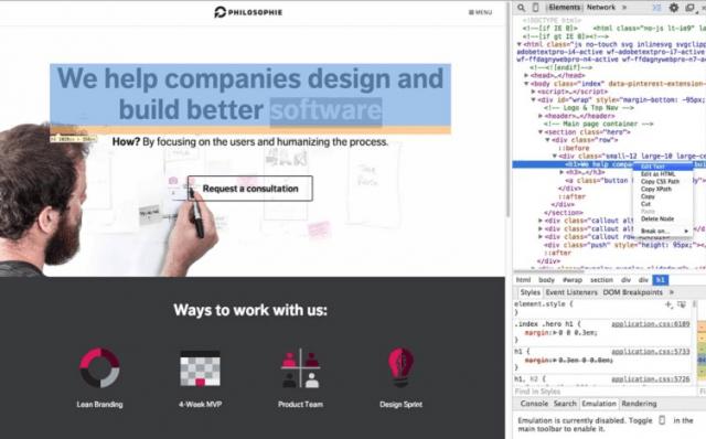 дизайн в браузере