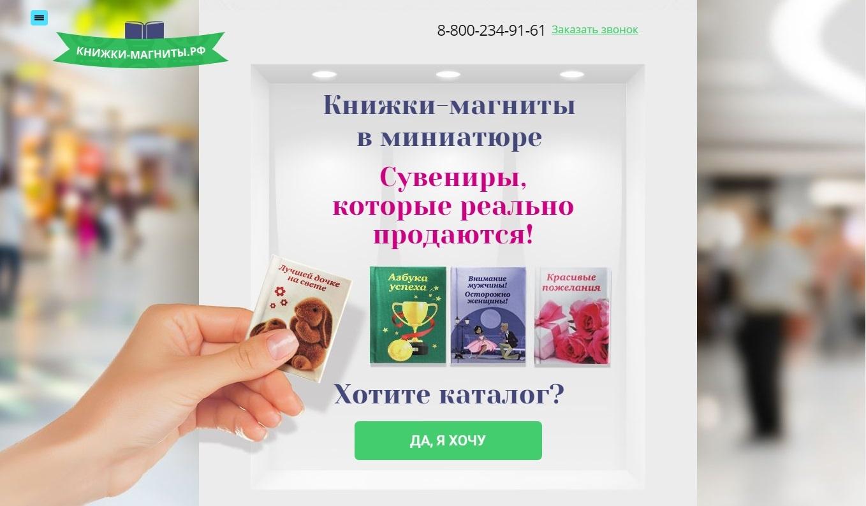 Иллюстрация к статье: Реальные отзывы клиентов LPgenerator: интервью с Николаем Назаровым