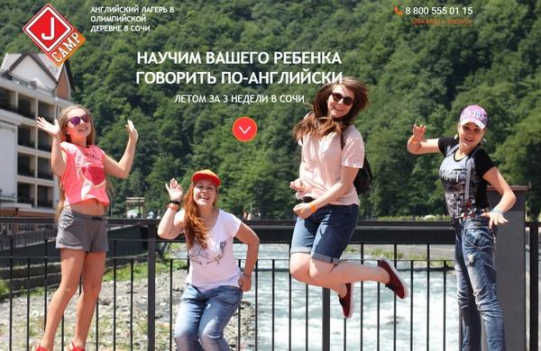 Иллюстрация к статье: Реальные отзывы клиентов LPgenerator: интервью с Матвеем Амагаевым