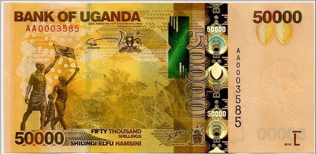 16. Уганда