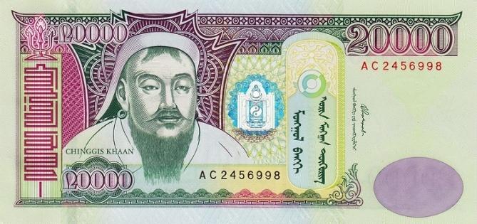 12. Монголия