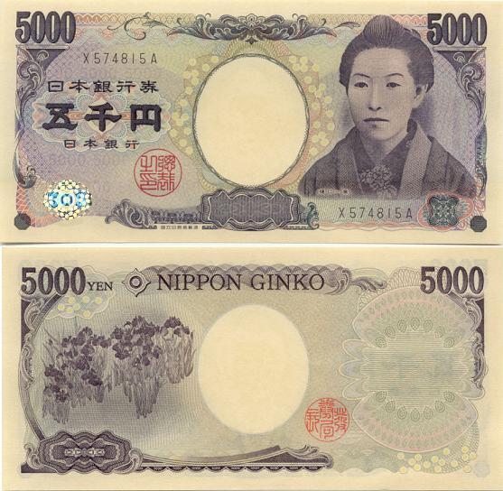 19. Япония