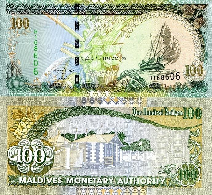 18. Мальдивы