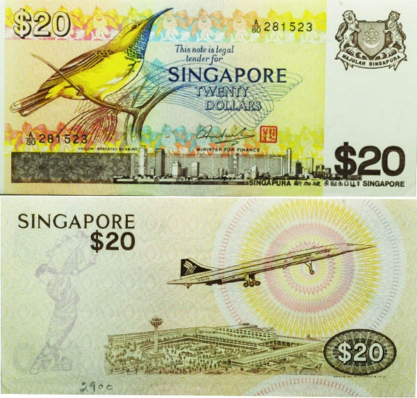 13. Сингапур