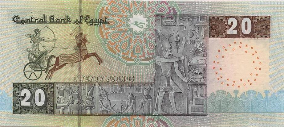 15. Египет