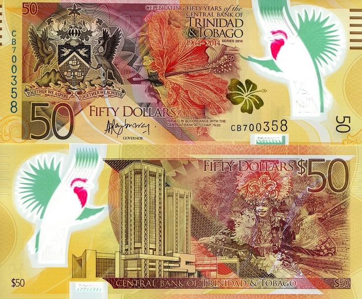 14. Тринидад и Тобаго