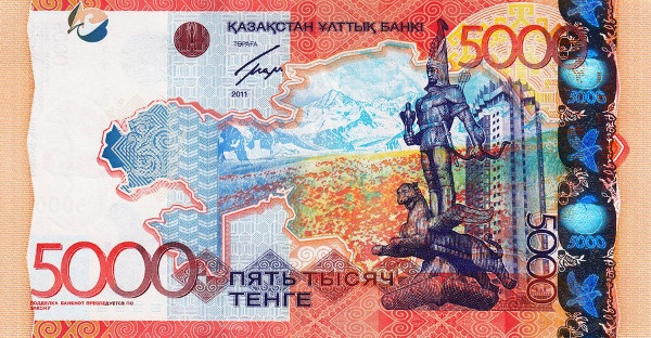 17. Казахстан