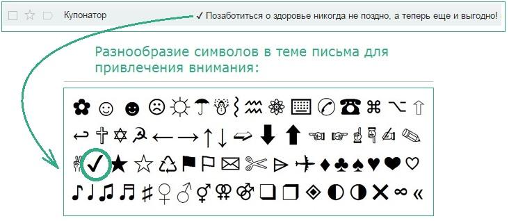 Слон / Символизм-символы - Значение символа Слон 77