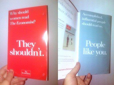 Пример: The Economist