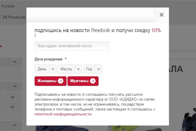 Как сделать форму подписки при уходе с сайта бесплатный виртуальный хостинг ror