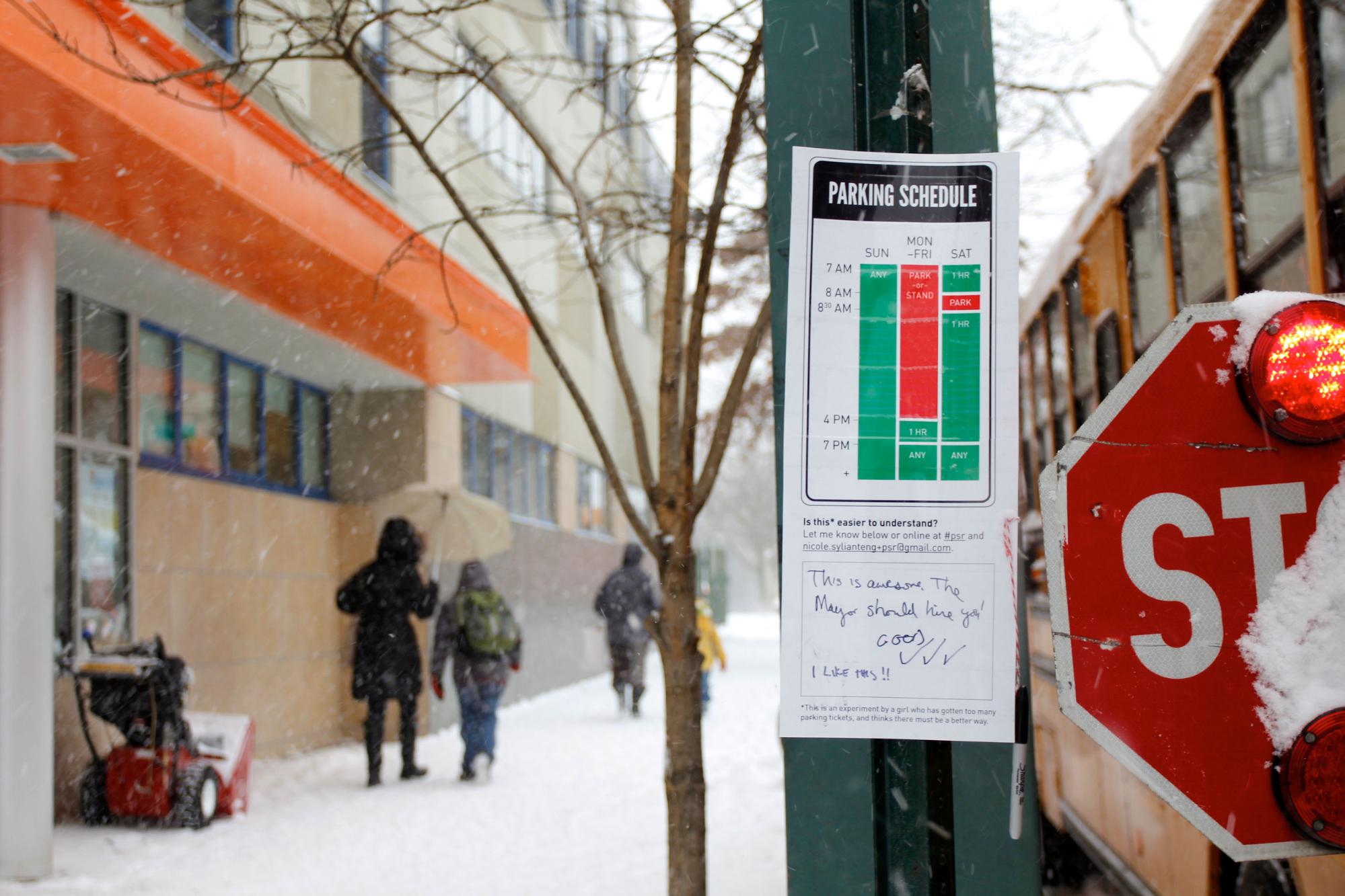 Иллюстрация к статье: Дизайнер против знаков парковки