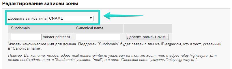 webnames