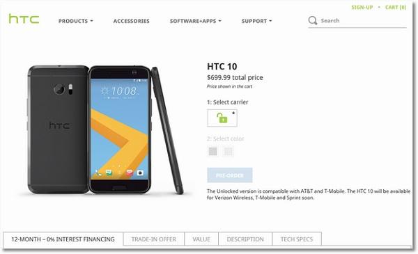 HTC и их ужасная chekout-страница
