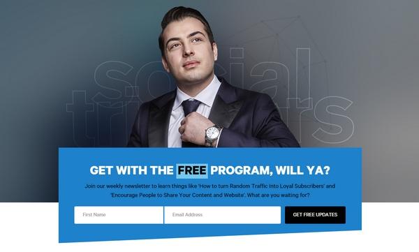 Получите бесплатную программу