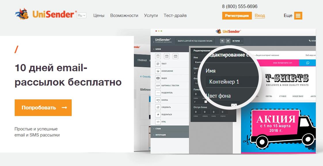 скриншот интерфейса