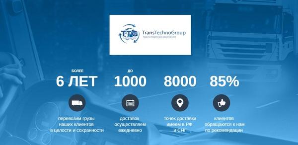 TransTechnoGroup
