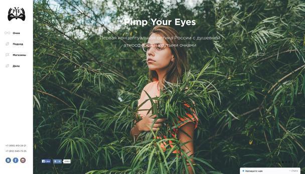 Pimp Your Eyes