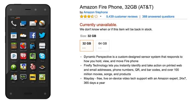 смартфон Fire Phone