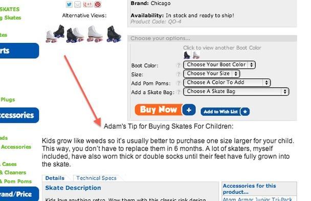 Повышение конверсии онлайн-магазина роликовых коньков на 69% за счет эвристики профилирования