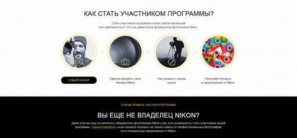 My Nikon