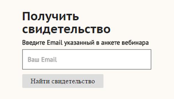 Программы сертификации