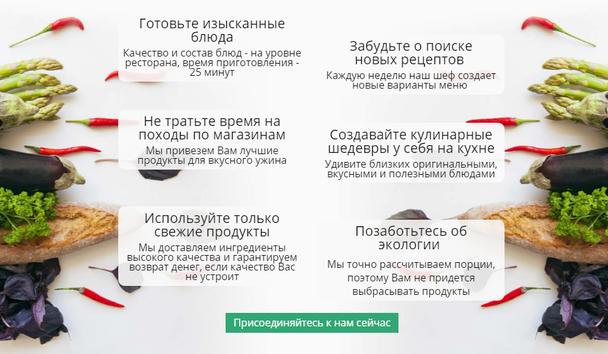 korzinanadom.ru