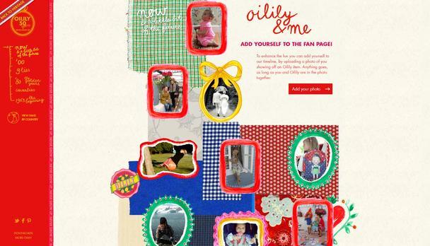 Альбом памяти Оilily