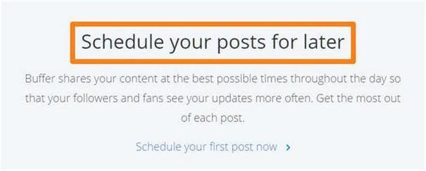 планирование публикации постов