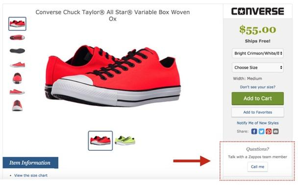 Пример от Zappos