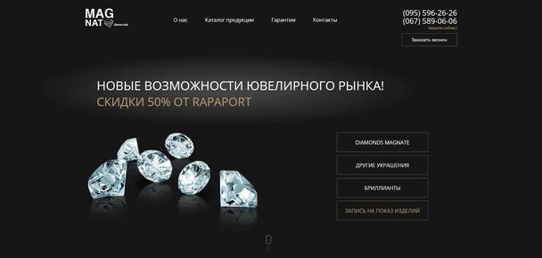 Magnat Diamonds
