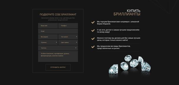 Magnat Diamonds