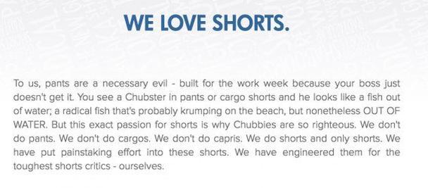 Мы любим шорты
