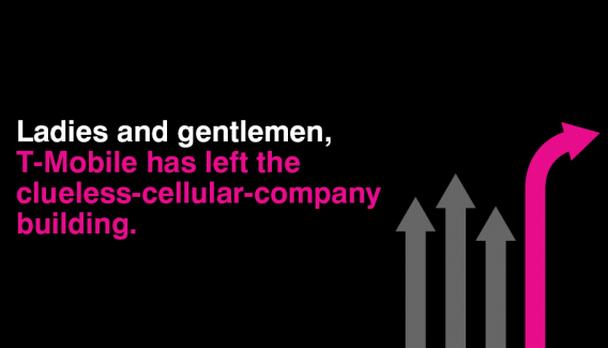 Дамы и господа, T-Mobile покинул здание бестолковых сотовых компаний