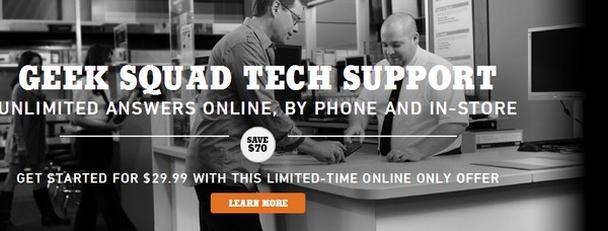 «В техподдержке трудится команда гиков. Готовы к неограниченным консультациям онлайн, по телефону и в магазине»