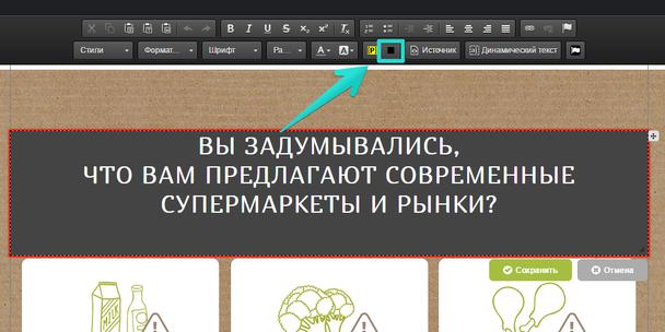 для удобства работы с белым шрифтом рекомендуем сразу установить темный фон