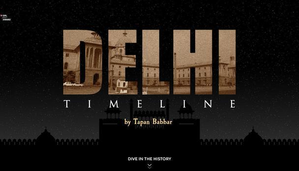 Интерактивное путешествие в историю архитектуры Дели