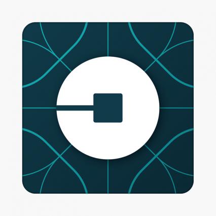 Новый логотип компании Uber