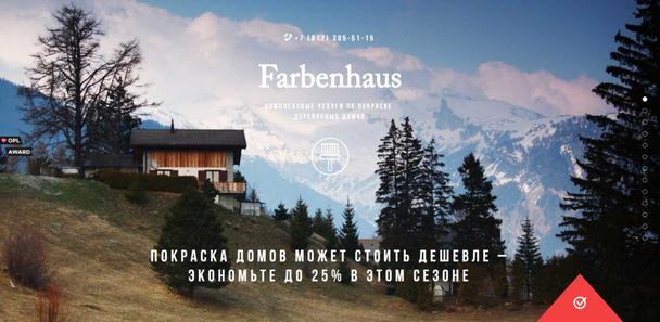 Farbenhaus