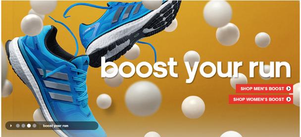 Простое брендирование и быстрая микроконверсия: «Прокачайте ваш бег»