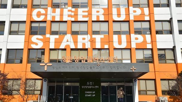 Иллюстрация к статье: 20 основных причин провала стартапов