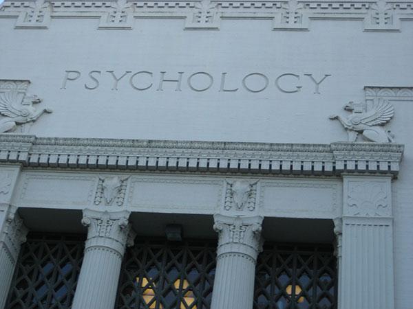 Иллюстрация к статье: Оптимизируйте лидогенерацию и пользовательский опыт, используя 5 принципов психологии