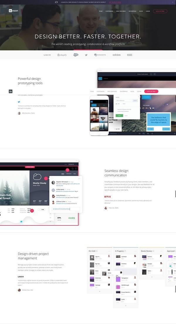 Домашняя страница Invision
