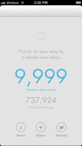 Космический список Mailbox