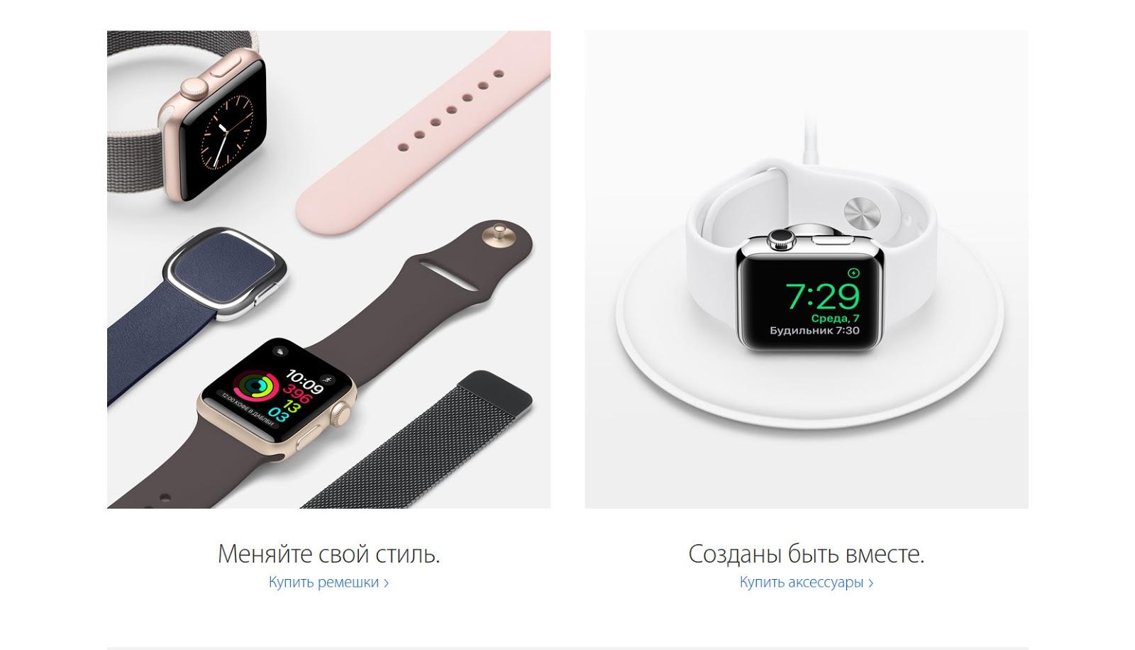 Мультилендинг часы Smart Baby Watch 003